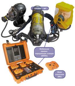 Дыхательный аппарат ПТС Профи-МТ_4091629